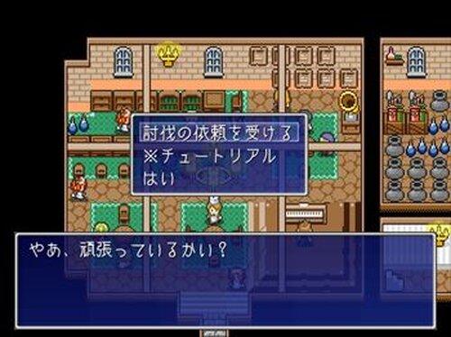 禁煙勇者伝説 Game Screen Shot4