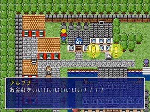 禁煙勇者伝説 Game Screen Shots