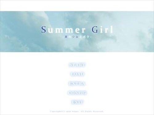 Summer Girl ―夏の少女とボク― Game Screen Shot2