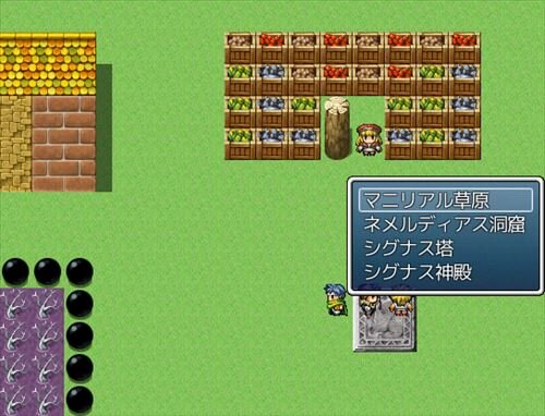 六兆次元物語 Game Screen Shot1