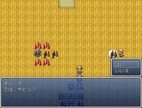 六兆次元物語 Game Screen Shot3