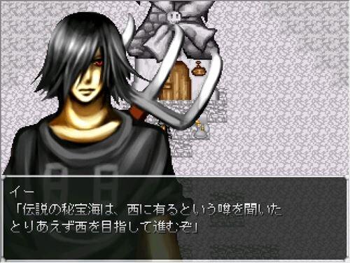 イーム(製作中) Game Screen Shot