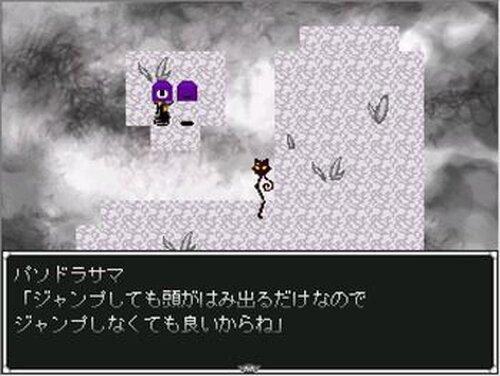 イーム(製作中) Game Screen Shot3