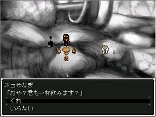 イーム(製作中) Game Screen Shot4