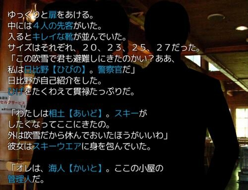 A・T・D Vol3 体験版 Game Screen Shot1
