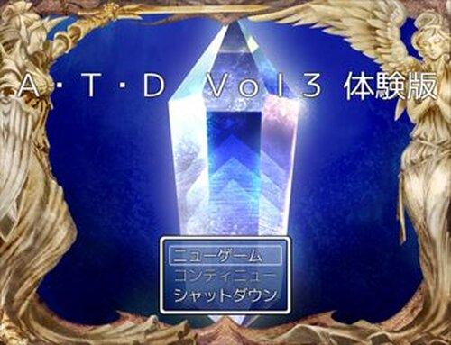 A・T・D Vol3 体験版 Game Screen Shot2