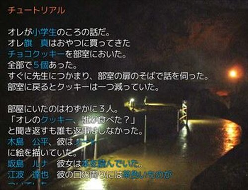 A・T・D Vol3 体験版 Game Screen Shot3