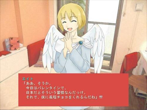 天使にチョコレートを Game Screen Shot1