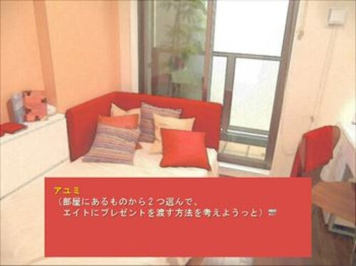 天使にチョコレートを Game Screen Shot3