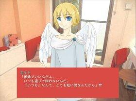 天使にチョコレートを Game Screen Shot4