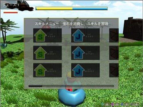 ザ・トマト3D Game Screen Shot4