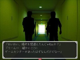 灰色の嘘 Game Screen Shot2