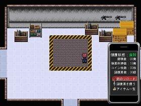 灰色の嘘 Game Screen Shot4