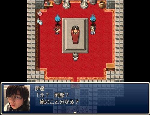 伊達のバレンタイン Game Screen Shot1
