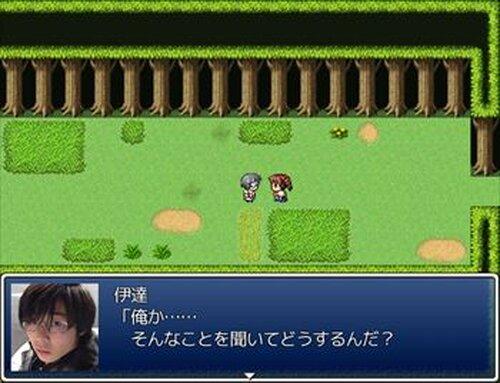 伊達のバレンタイン Game Screen Shot3