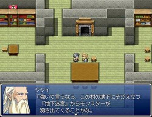 伊達のバレンタイン Game Screen Shot4