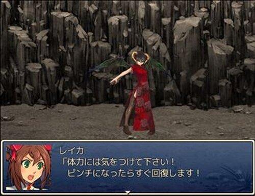 伊達のバレンタイン Game Screen Shot5