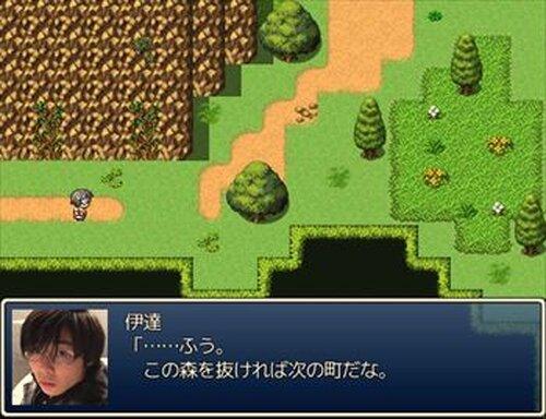 伊達のバレンタイン Game Screen Shots