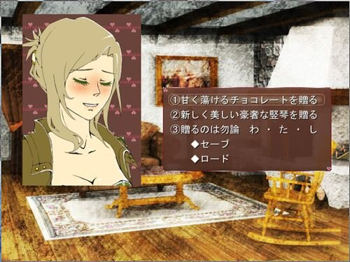 はぁとぶれぃく らぷそでぃー Game Screen Shot1