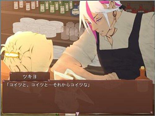 はぁとぶれぃく らぷそでぃー Game Screen Shot5