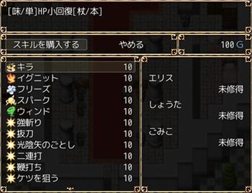 ミミカカア4 Game Screen Shot2