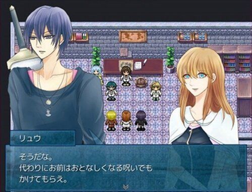 スカイフロンティア Game Screen Shot3