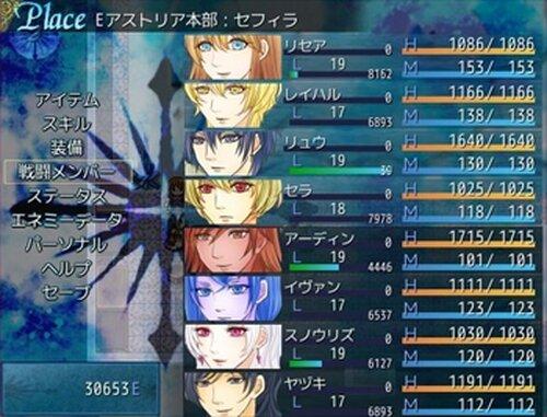スカイフロンティア Game Screen Shot4
