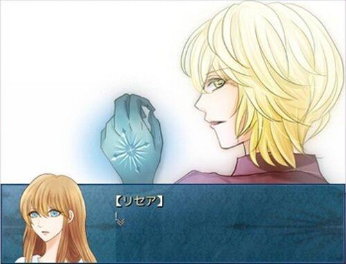 スカイフロンティア Game Screen Shot5