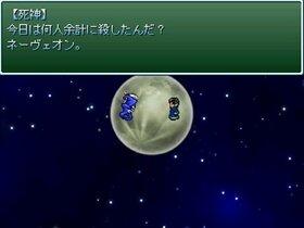 黄泉の呪歌 Game Screen Shot2