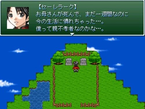 黄泉の呪歌 Game Screen Shot3