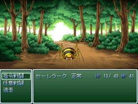 黄泉の呪歌 Game Screen Shot4