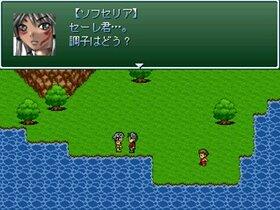 黄泉の呪歌 Game Screen Shot5