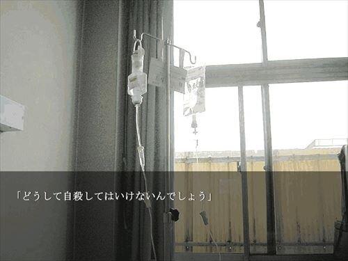 流刑地 Game Screen Shot1