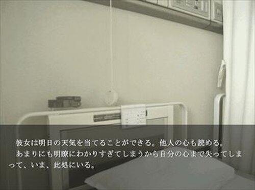 流刑地 Game Screen Shot3