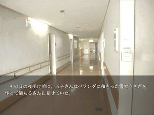 流刑地 Game Screen Shot5