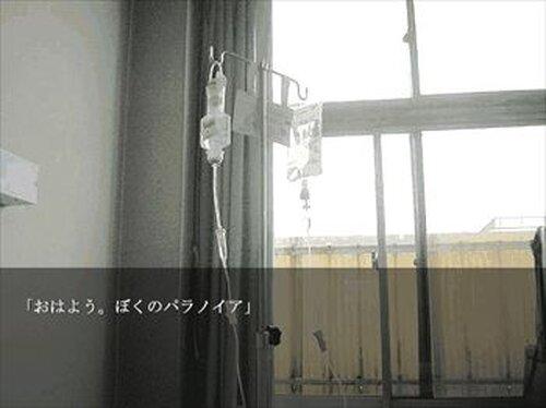 流刑地 Game Screen Shots