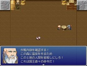 ボンクラ物語 Game Screen Shot3