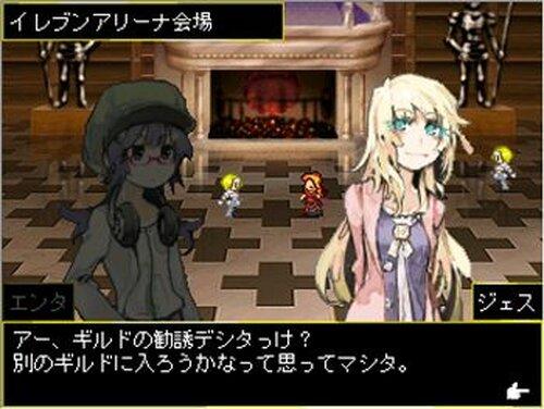 ジャリネスハート Game Screen Shot3