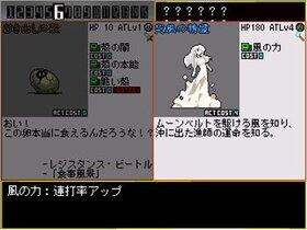 ジャリネスハート Game Screen Shot5
