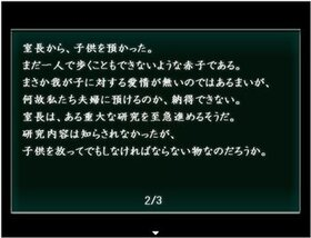 RE PLAY story of Eva Game Screen Shot2