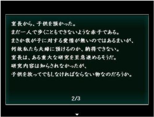 RE PLAY story of Eva Game Screen Shot2