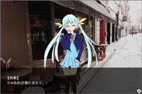 つきノにじ Game Screen Shot4