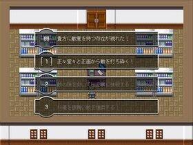 背神倶楽部-菊姫病院の夢引槍-[体験版] Game Screen Shot2
