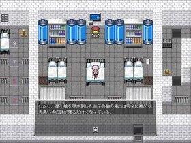 背神倶楽部-菊姫病院の夢引槍-[体験版] Game Screen Shot5