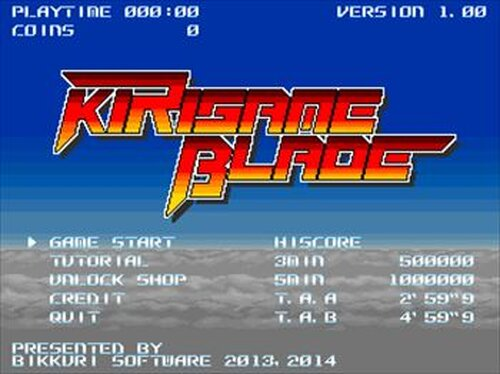 KIRISAME BLADE Game Screen Shot2