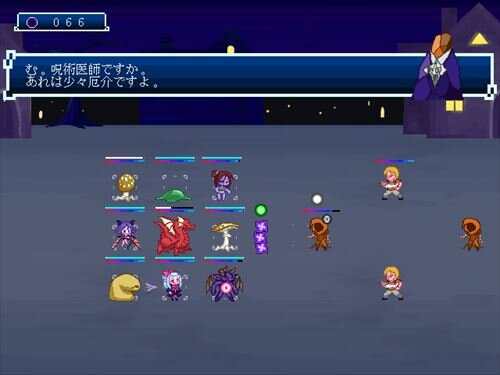 デビランクス Game Screen Shot