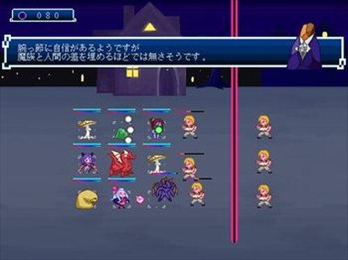 デビランクス Game Screen Shot3