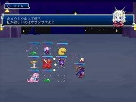 デビランクス Game Screen Shot4