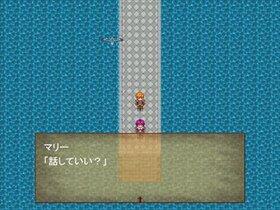 owntrip Game Screen Shot2
