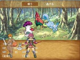 owntrip Game Screen Shot3